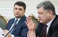 Кабмин проигнорировал предложения Порошенко к пенсионной реформе