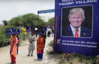 На честь Трампа перейменували село в Індії