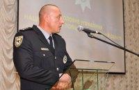 Назначен новый глава Нацполиции Хмельницкой области