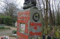 Могилу Карла Маркса в Лондоні осквернили вдруге за два тижні