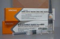 Китайська вакцина від ковіду, яку купила Україна, показала ефективність 50,38% (оновлено)