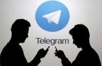 Користувачі Tеlegram повідомляють про великий збій у роботі