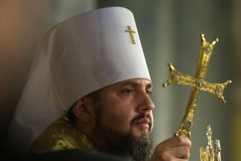 Митрополит Епіфаній привітав НАТО із 70-річним ювілеєм