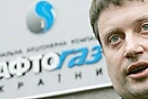 <b>Украина будет покупать российский газ по $198 за тысячу кубов</b>