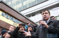 Саакашвили отказали в отводе судей по делу о его статусе в Украине