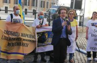 Біля парламенту Італії відбулася акція на підтримку нацгвардійця Марківа