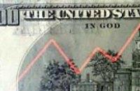Наличный доллар ушел вниз