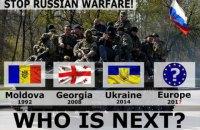 Европа проходит тест на европейское единство и соблюдение своих же принципов, - Ирина Геращенко