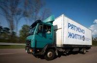З початку пандемії 115 тисяч захисних костюмів для медиків від Порошенка передані в лікарні по всій Україні