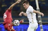 Збірна України лише в компенсований час уникла фіаско в матчі проти 99-ї команди світу