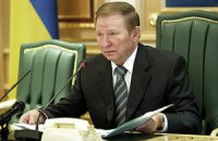 Возбуждение дела против Кучмы окончательно признано незаконным