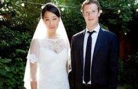 Засновник Facebook одружився