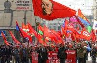 В Харькове запретили марш коммунистов