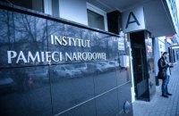 """Польський закон про заборону """"бандерівської ідеології"""" набув чинності"""