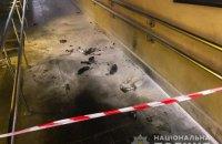 На Басейній у центрі Києва стався вибух з пожежею (оновлено)