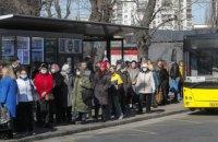 """В Україні з 6 по 24 квітня можуть посилити заходи карантину і ввести режим """"усі в масках"""""""