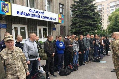 В Украине завершился весенний призыв на военную службу
