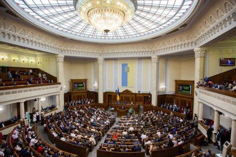 Верховная Рада разрешила украинцам менять отчество