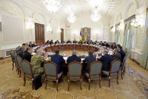 СНБО в пятницу рассмотрит государственную стратегию деоккупации Крыма и новые санкции