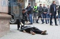 Показова страта або жертва ЦРУ: факти про смерть Воронкова