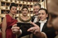 Порошенко принял участие в Венском балу