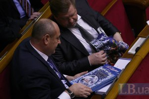 """""""Регионалы"""" разделили комитеты: Азаров остался без финансов"""