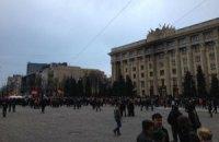 В Харькове пророссийские активисты снова пробовали штурмовать ОГА
