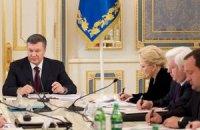 Янукович анонсирует принятие стратегии гуманитарного развития