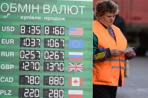 Moody's ждет девальвации гривны на 10-15%