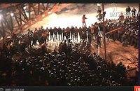 Начался разгон Майдана