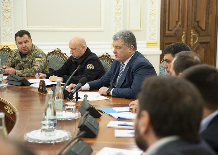 Заседание СНБО, на котором было принято решение о введении военного положения, 26 ноября 2018.