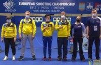 """Україна завоювала """"золото"""" і """"срібло"""" чемпіонату Європи в швидкісній стрільбі в міксті"""