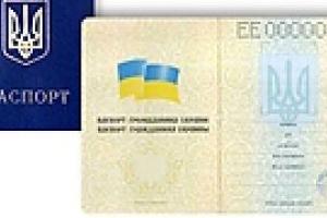 Украинцы изменяют фамилии: «Фрисман» на «Квиточка», «Гаврысь» на «Коллайдер»