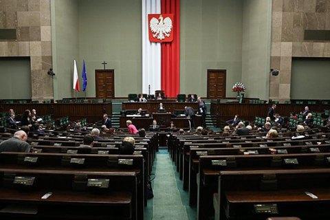 Польский Сейм назвал Волынскую трагедию геноцидом