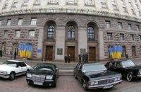 Против 8 чиновников КГГА возбуждено четыре дела