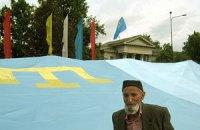 Поклонская запретила митинги крымских татар