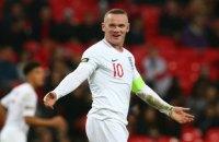 Уэйн Руни сыграл прощальный матч за сборную Англии