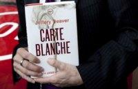 В Британии вышла новая книга о Джеймсе Бонде