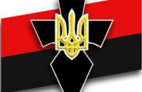 """Активистов """"Тризуба"""" хотят наградить за спиленную голову Сталина"""