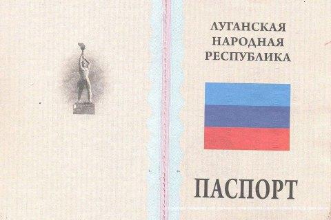 """Луганчанка прийшла пішки з Росії в Україну з паспортом """"ЛНР"""""""