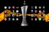 """Визначилися сіяні і несіяні команди в плей-оф Ліги Європи: """"Шахтар"""" потрапив у число несіяних"""
