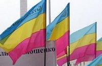 Тернопольская ТИК отказывается регистрировать список «Батьківщини»