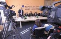 Эксперты обсудят газовые отношения Украины и России
