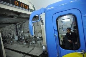 Вечером 2 октября в Киеве могут закрыть три станции метро