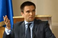 Україна не висувала умов про компенсацію завданого Росією збитку, - Клімкін