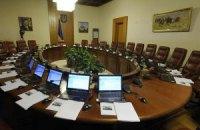 Заседание правительства перенесли