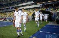 Украина сокращает отрыв от России в таблице коэффициентов УЕФА
