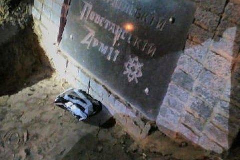 У Харкові СБУ затримала жінку під час закладення вибухівки під пам'ятником УПА