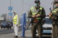 На дорогах Івано-Франківщини встановили блокпости через COVID-19