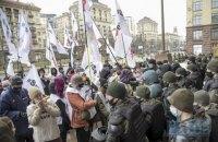 Під КМДА зібрався мітинг ФОПів проти локдауну